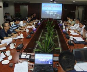 港珠澳大桥主体工程廉政监督员会议顺利召开