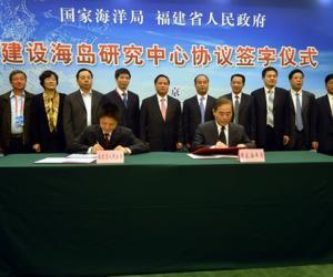 福建省政府与国家海洋局签订海岛研究中心建设协议