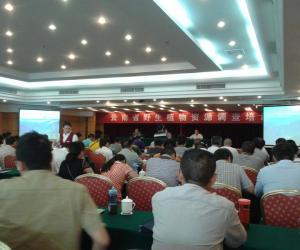 大山包保护区参加云南省野生植物资源调查培训