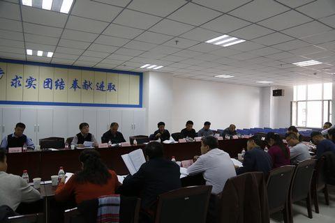 白杨河流域综合规划任务书》审查会在乌鲁木齐市召开