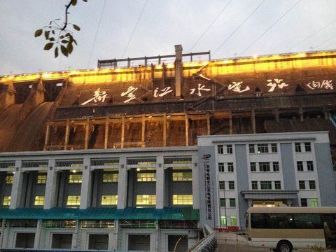 院总工到木京水电站、新丰江水电站和河源市区