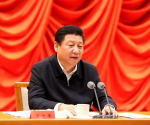 习近平在省部级主要领导干部专题研讨班上发表讲话