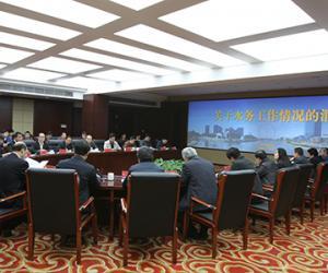 副市长尹海林到市水务局调研指导工作对水务改革发展提出明确要求