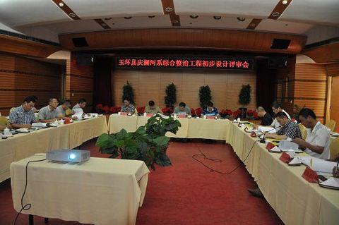 《玉环县庆澜河系综合整治报告初步设计模板》cad打印工程图纸怎么图片