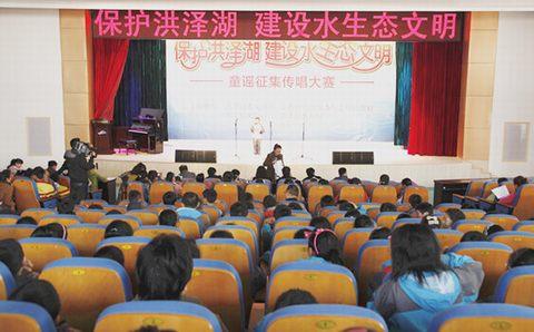 我处纪念开展单词水日、中国水周主题v单词背初中怎样1600世界图片