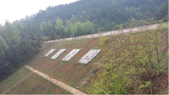 玉屏 侗族自治县苗坪 水库 除险加固工程成效显著