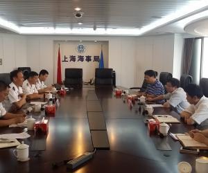 上海市防汛办赴上海海事局调研 重点对接各项台风防御工作