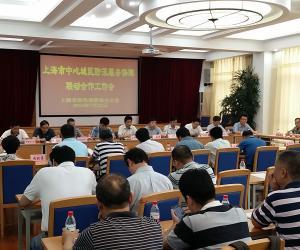 """上海市防汛办进一步部署完善""""管网、泵站、河道、水闸""""防汛联动合作工作机制"""