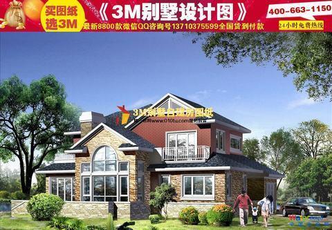 二三层楼房设计图 经济型别墅盖房子设计图 别墅外观效果图