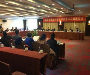 省水利厅对咸阳市省批农村饮水工程进行竣工验收