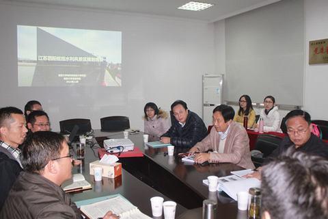 泗阳枢纽水利风景区规划纲要通过专家评审