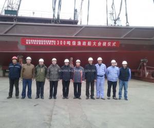 河北省渔船检验渔港监督管理处新建300吨渔政船大合拢圆满成功