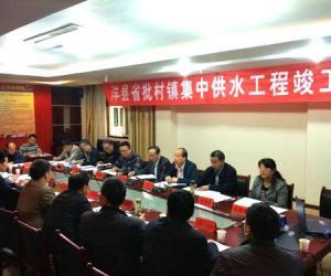 省水利厅对汉中市省批农村饮水工程进行竣工验收