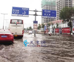 天津720暴雨到底有多大?海河闸提闸泄水6小时