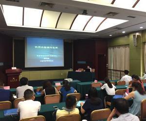 全国农村饮水安全水质检测中心负责人培训班在西安成功举办我省安康市汉滨区作经验交流发言