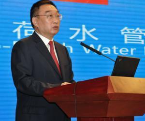 中荷水管理研讨会在京召开