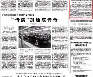 经济日报:内蒙古首批水权交易试点成功签约