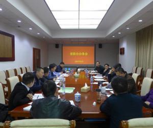 省防办研究今年党建工作和备汛工作(图)