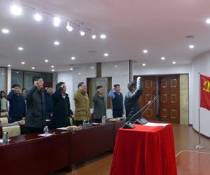 省防办组织党员重温入党誓词(图)