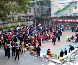 珠江委举办2017年迎春游园会