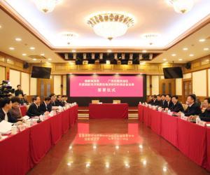 签约共建海洋四所    王宏、彭清华出席签约仪式