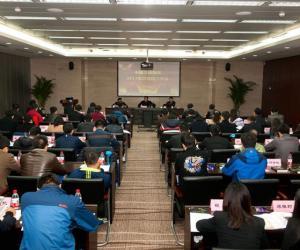 中国三峡集团2017年共青团工作会在蓉召开