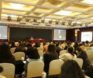省水利厅妇工委联合省水电设计院女工委组织开展妇女节讲座