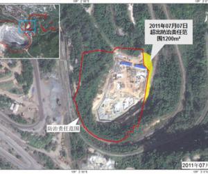 科研创新助力水土保持监测工作跨越式发展――记珠江流域水土保持监测工作