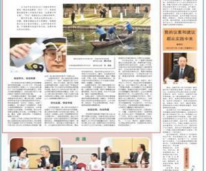 人民日报海外版:推行河长制、划定生态红线 中国打响水安全攻坚战