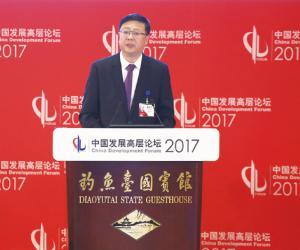 """陈吉宁在第十八届中国发展高层论坛上表示 提高环境管理""""五化""""水平 推进生态文明建设取得新成效"""