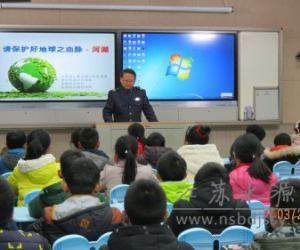金湖县南水北调金宝航道河道管理所开展水法宣传进校园活动