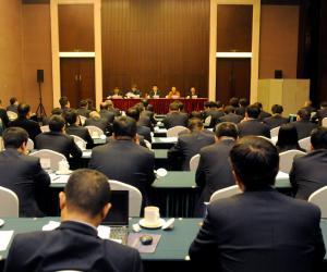 国电电力召开党建工作推进会议