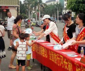 【聚焦】东方市水务局大力开展水日宣传