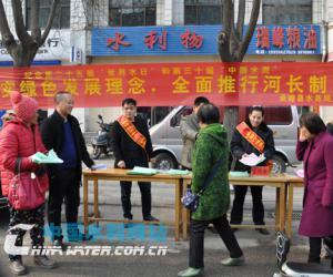 """河北:承德县水务局 开展""""世界水日""""和""""中国水周""""系列宣传活动"""