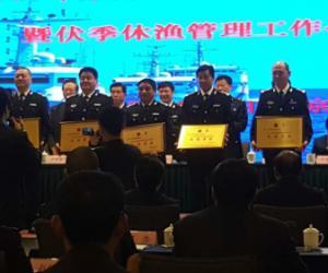 市执法支队获评东海区渔业执法协作机制先进单位