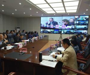 2017年西藏自治区水利信息化和网络安全工作第一次会议顺利召开