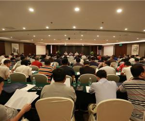重庆市环保局召开2017年全市核与辐射安全