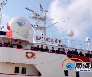 蛟龙号从三亚再次启航 赴南海调查区开展科考