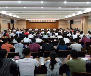 杨焱厅长寄语我厅广大青年并强调进一步抓好优秀年轻干部培养选拔工作