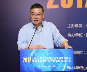 清华大学环境学院王伟:基于水热技术的污泥处理利用整体解决方案  污泥处理处置相关政策和目标