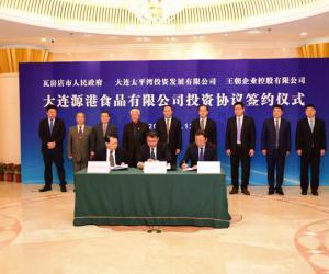 太平湾将打造台湾食品产业园