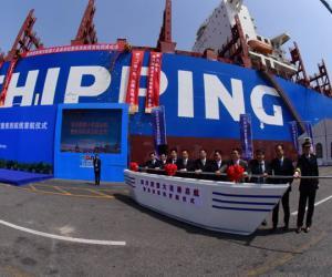 """海洋联盟""""大连-美西""""集装箱航线开通"""