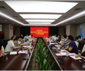 重庆两江新区管委会来深调研海绵城市建设工作