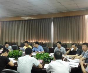 我市召开自贡市总河长办第二次会议