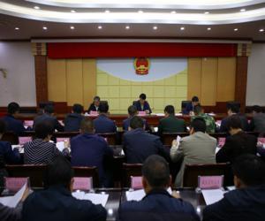西宁市召开防汛抗旱工作会议全面安排部署2017年防汛抗旱工作