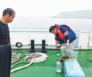 浙江渔山海域发生赤潮