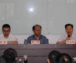 广西海洋管理工作专题研修班在厦门大学成功举办