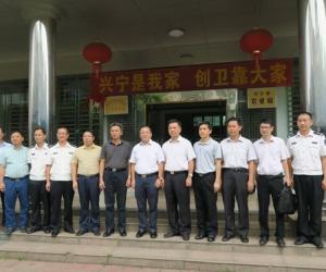 广东省渔政总队兴宁大队挂牌成立