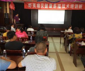 长海县海洋与渔业局加强科技培训提高渔民能力