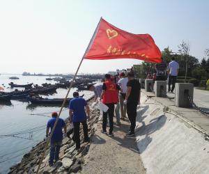 长海县海洋与渔业局积极参与环境卫生整治活动